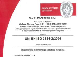 Certificazione ISO 3834-2:2006